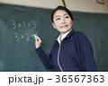 小学校 36567363