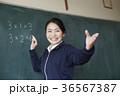 小学校 36567387