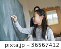 小学校 36567412