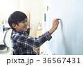 小学校 36567431