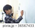 小学校 36567433