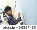 小学校 36567435