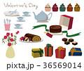 チョコレートの素材のセット。ハッピーバレンタイン。デザイン素材集。 36569014