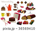 バレンタインのセット。コーヒータイム素材。チョコレート菓子の素材。 36569410