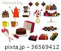 バレンタインのセット。コーヒータイム素材。チョコレート菓子の素材。 36569412
