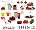 バレンタインのセット。コーヒータイム素材。チョコレート菓子の素材。 36569413