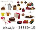 バレンタインのセット。コーヒータイム素材。チョコレート菓子の素材。 36569415
