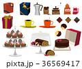 バレンタインのセット。コーヒータイム素材。チョコレート菓子の素材。 36569417