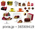 バレンタインのセット。コーヒータイム素材。チョコレート菓子の素材。 36569419