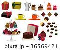 バレンタインのセット。コーヒータイム素材。チョコレート菓子の素材。 36569421