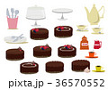 チョコレート。チョコレートケーキのバリエーション。ホールケーキ。 36570552