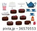 チョコレート。チョコレートケーキのバリエーション。ホールケーキ。 36570553