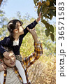 感情 季節 男の写真 36571583