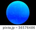 テクスチャー 天体 36576486