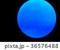 テクスチャー 天体 36576488
