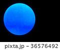 テクスチャー 天体 36576492