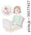 女性 パソコン ノートパソコンのイラスト 36577457