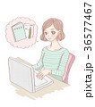 女性 パソコン 人物のイラスト 36577467