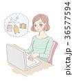 女性 パソコン ノートパソコンのイラスト 36577594
