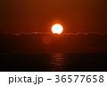 太陽 日の出 輝くの写真 36577658