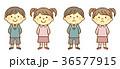 男の子 女の子 子供のイラスト 36577915