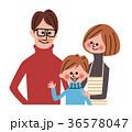 家族 人物 笑顔のイラスト 36578047