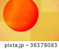 テクスチャー 年賀 36578083