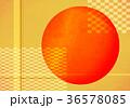 テクスチャー 年賀 36578085