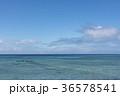 宮古島市 海 青空の写真 36578541