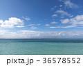 海岸 海 空の写真 36578552