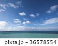 水平線と白い雲 36578554
