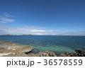 水平線と白い雲 36578559
