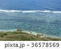 青い海 36578569