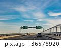 伊勢湾岸道 豊田ジャンクションの分岐 36578920