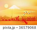 戌 戌年 富士山のイラスト 36579068