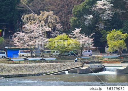 Arashiyama in Kyoto, Japan 36579082