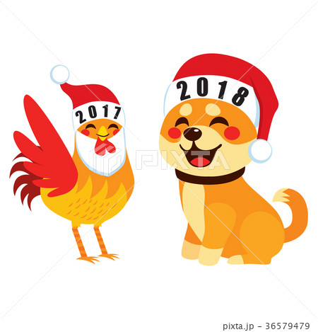 Goodbye 2017 Rooster Year 36579479
