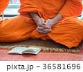 Buddhist Monk Praying 36581696