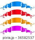 リボン のぼり バナーのイラスト 36582537