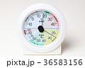 温湿度計 36583156