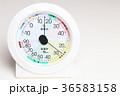 温湿度計 36583158