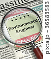 エンジニア 技術者 技師のイラスト 36583583