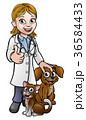 漫画 ペット 愛玩動物のイラスト 36584433