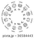 ゾディアック ホロスコープ サインのイラスト 36584443