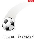 モーション サッカー ボールのイラスト 36584837
