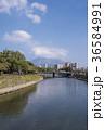 鹿児島 桜島 青空の写真 36584991