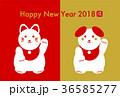 年賀状 犬 戌年のイラスト 36585277