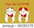 年賀状 犬 戌年のイラスト 36585278