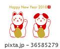 年賀状 犬 戌年のイラスト 36585279