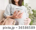 妊婦 女性 スマートフォンの写真 36586589